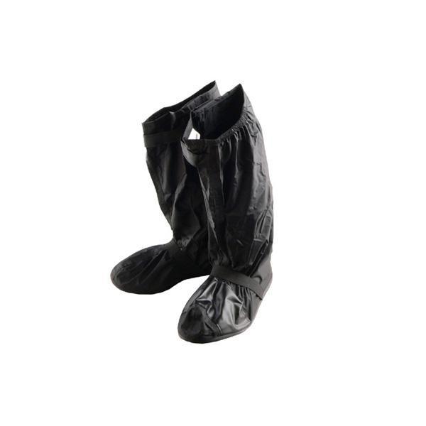 膝下まで覆えるブーツカバー リード工業 Landspout ブーツカバー Mサイズ ソール付き ブラック 公式サイト 倉庫 RW-053A