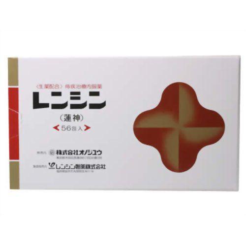 【第(2)類医薬品】 レンシン (56包) ぢ 痔疾患治療 内服薬 生薬配合