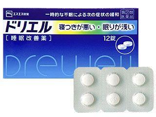 第 2 セール特価 類医薬品 エスエス製薬 睡眠改善薬 寝つきが悪い 海外 ドリエル 12錠 眠りが浅い