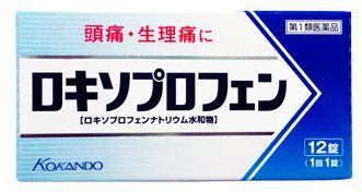 第1類医薬品 激安セール ロキソニンと同じ処方 ロキソプロフェン錠 クニヒロ 頭痛 12錠 数量限定アウトレット最安価格 生理痛に