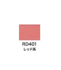 全物品点数两倍~♪koseerushia(ELSIA)白铂明亮&血色提高奇克彩色RD401(3.5g)