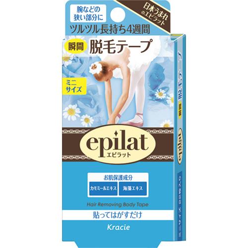 クラシエ エピラット 脱毛テープ ミニタイプ (22枚入)