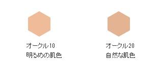 商店里面的全商品点数10倍~资生堂integuretogureishii(INTEGRATE GRACY)howaitopakuto EX特制安排F黄褐色10