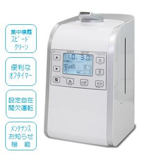 モーリス 超音波噴霧器 HM-201 5L用 (1台) 【T】