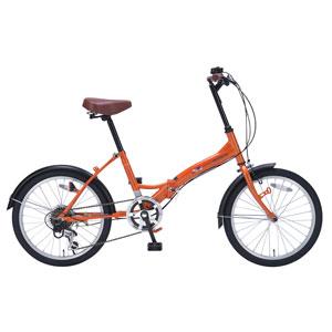 My Pallas マイパラス 折りたたみ自転車 20インチ 6段変速 M-209-OR (色 オレンジ) 自転車 折り畳みタイプ