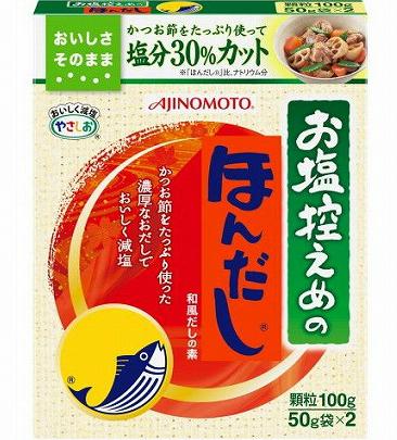 味之素盐谨慎书 (袋 50 g x 2 件)