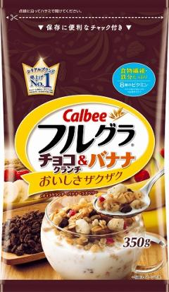 All the shop articles point 10 times - カルビーフルグラチョコクランチ & banana (350 g)