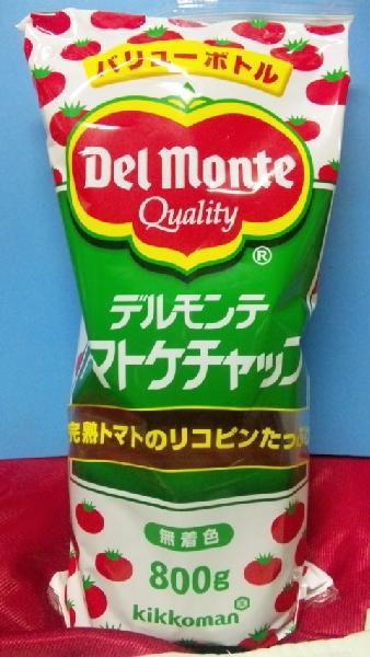 デルモンテトマトケチャップ ☆正規品新品未使用品 バリューボトル800g 1着でも送料無料
