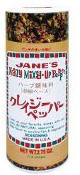 ジェーン クレイジーペッパー 77.9g ハーブ調味料 胡椒ベース 塩 期間限定で特別価格 ソルト 今季も再入荷 ミックススパイス
