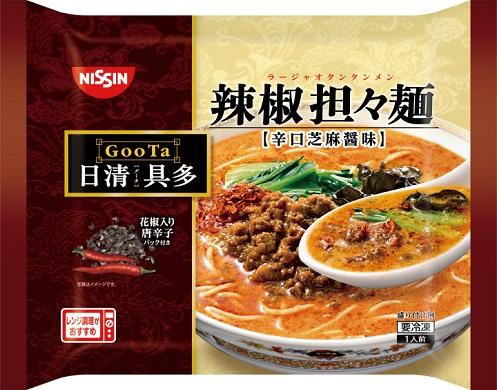 All the shop articles point 10 times - 冷凍日清具多辣椒担々麺 (326 g) *24 frozen food