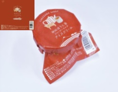 【50個セット】 竹沢製茶 ほうじ茶 ジャージーミルク アイスクリーム 110mL×50個