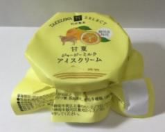 【50個セット】 竹沢製茶 甘夏 ジャージーミルク アイスクリーム (静岡産) 110mL×50個