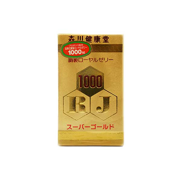 【A】 森川健康堂 ローヤルゼリースーパーゴールド1000 (200球) 栄養補助食品
