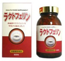 【A】ラクトフェリン100 (600粒) 栄養補助食品 サプリメント