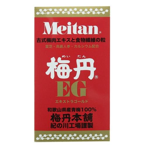 梅丹本舗 梅丹EG (180g) 古式梅肉エキスと食物繊維の粒
