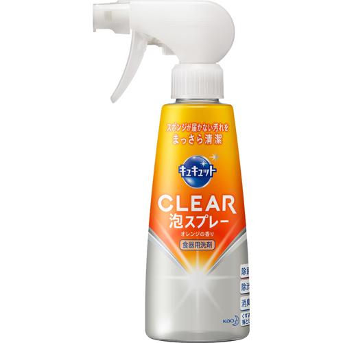 喷雾泡沫 [T] 尻 ・cucute 粉-CLEAR (清除) [机构] (300 毫升) 洗洁精