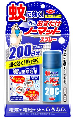 Only push Earth Chemical Co., Ltd.; for no mat spray type 200 days (41.7 ml)