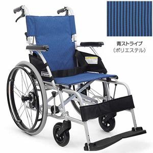 【訳あり】 カワムラサイクル 軽量ベーシック モジュール アルミ 車いす 自走用 BML20-40SB 青ストライプ (1台) 折りたたみ可 バンド式介助ブレーキ