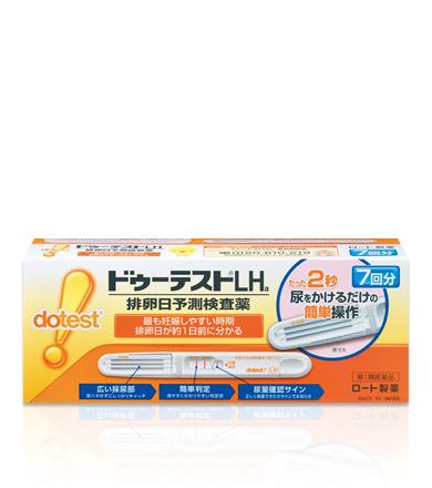 大人気! 第1類医薬品 A ロート ドゥーテストLHa 人気の定番 7回分 排卵日予測検査薬