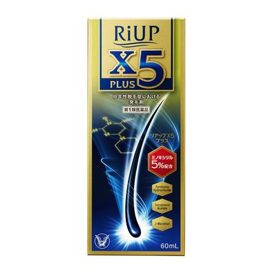 【第1類医薬品】大正製薬 リアップX5プラス (60ml) 発毛剤 抜毛予防