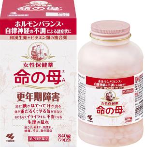 【第2類医薬品】【A】 小林製薬 女性保健薬 命の母A (840錠) 更年期障害 ホルモンバランス・自律神経の不調による諸症状に