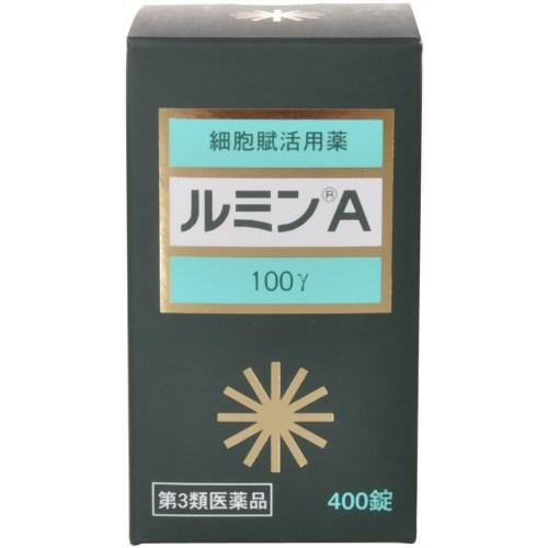 【第3類医薬品】ルミンA 100γ (400錠) 細胞賦活作用薬