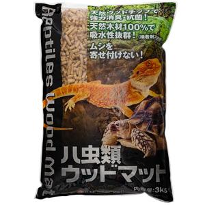 !超美品再入荷品質至上! J 日本動物薬品 ニチドウ ハ虫類 ウッドマット 価格 交渉 送料無料 3Kg 天然木材ウッドチップ100%