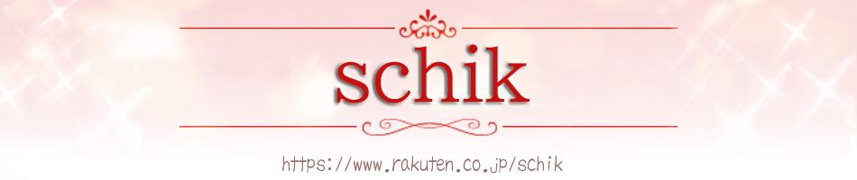 schik:ウエディングドレス、パーティドレス、生活家電パーツ、ファッションの通販