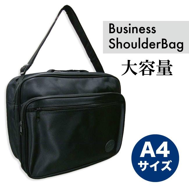 使いやすい大きさ ショルダーバッグ 横型 ビジネスバッグ シニアショルダーバッグ 持ち手付きショルダーバッグ ショルダーバッグ 軽量ショルダーバッグ メンズショルダーバッグ