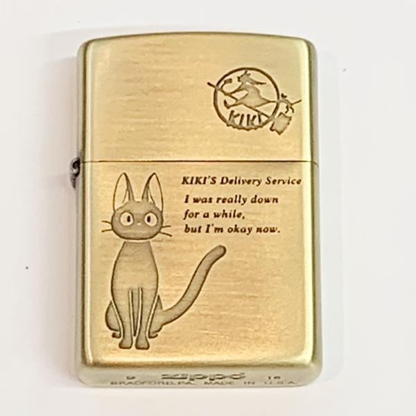 魔女の宅急便 ジジ 猫 ジッポ ジッポー ライター オイルライター スタジオジブリ ZIPPO じじ ジッポー
