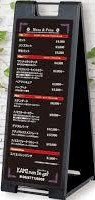 値段が激安 ブラックA型看板 ブラック, ユバラチョウ:1d66769c --- fabricadecultura.org.br