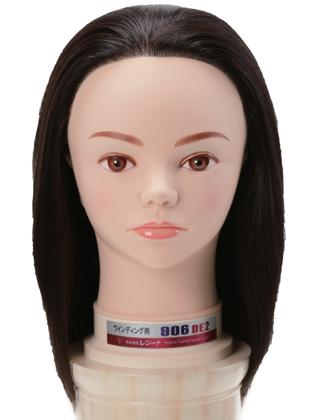 美容師実技試験用(第2課題用)レジーナ 906DE2 取り寄せ商品A
