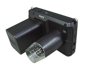 新しく着き UV携帯式デジタル顕微鏡VIEWTER UV, ワールドワイド:5d8d0394 --- fabricadecultura.org.br