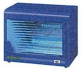 KITA消毒器 K-905(2灯式) コバルトブルー