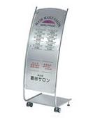 喜田 K-7551 メニュースタンド ステンレスパネル 取り寄せ商品B