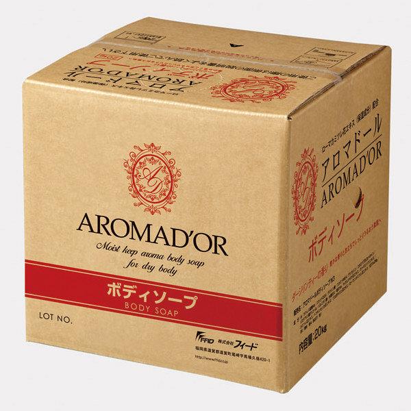 アロマドール ボディソープ 20Kg ◆ 取り寄せ商品C