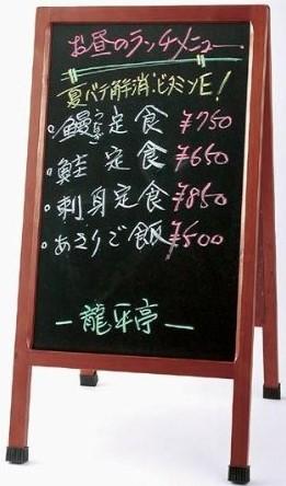 両面黒板 チョーク用 ES-1C ◆ 取り寄せ商品C