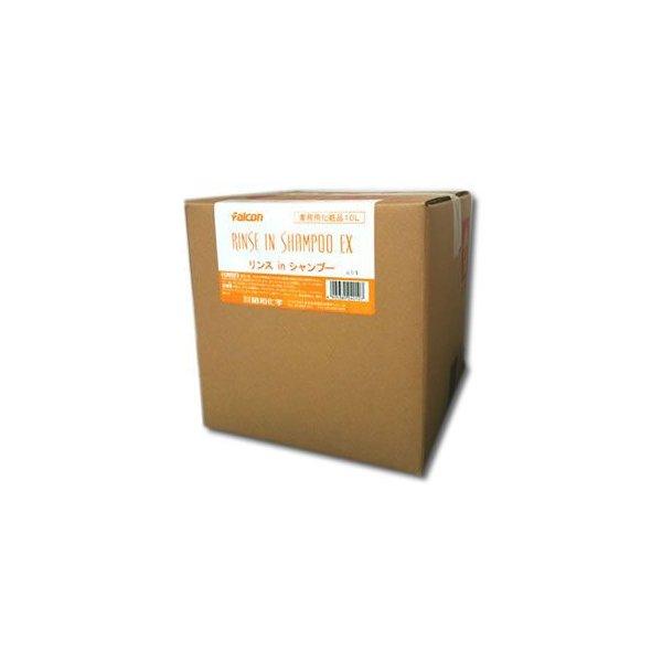 ホルコン リンスinシャンプーEX 10L 取り寄せ商品C