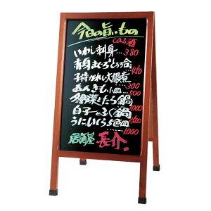 両面ブラックボード マーカー用 ◆ES-1B 取り寄せ商品C
