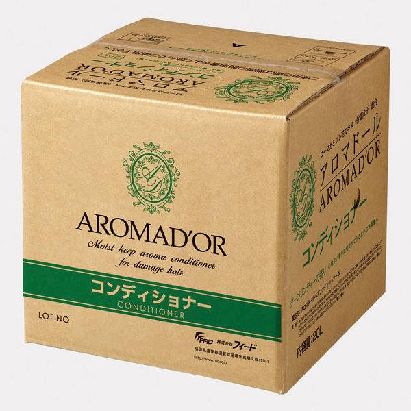 アロマドール コンディショナー 20L ◆ 取り寄せ商品C