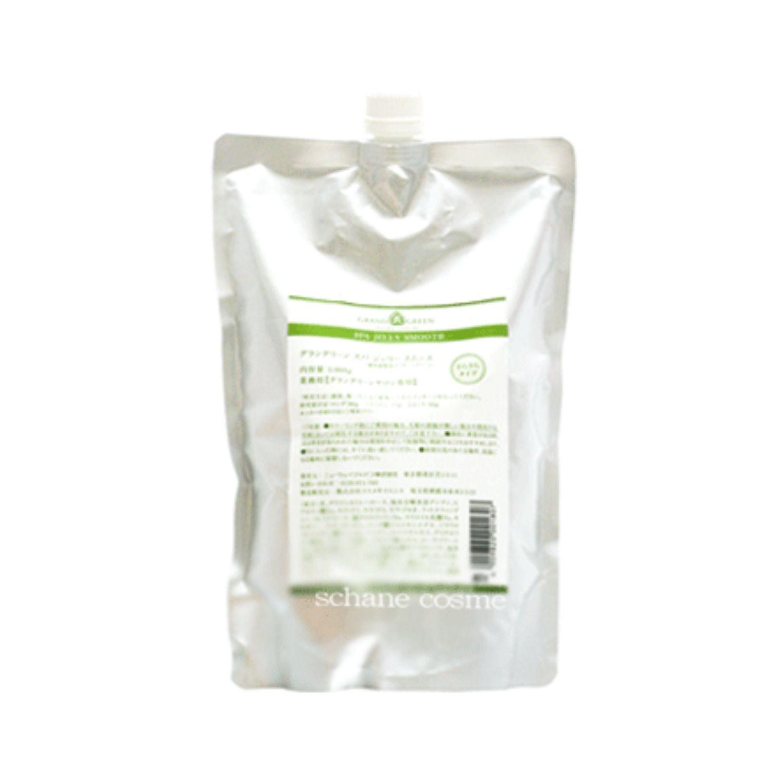 ニューウェイジャパン グラングリーン スパ ジェリー スムース 2500g サロン専売品 美容師 美容室業務用品