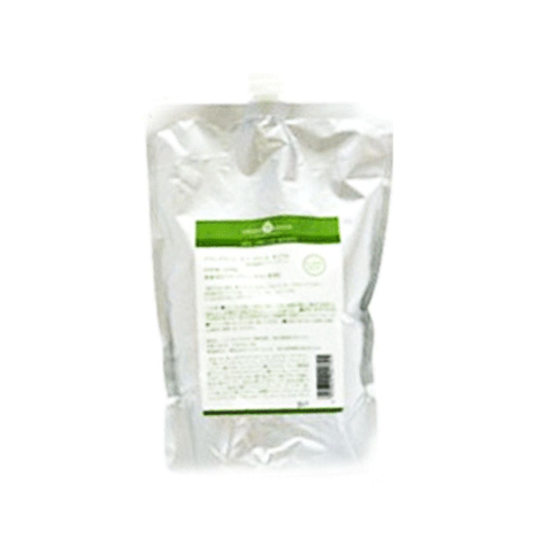 ニューウェイジャパン グラングリーン スパ クリーム モイスト 2500g サロン専売品 美容師 美容室業務用品