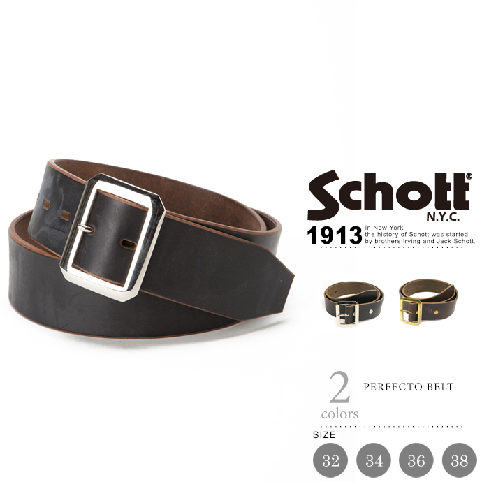 Schott 公式通販 | レザーベルト・ステアハイド(牛革)PERFECTO BELT【送料無料】