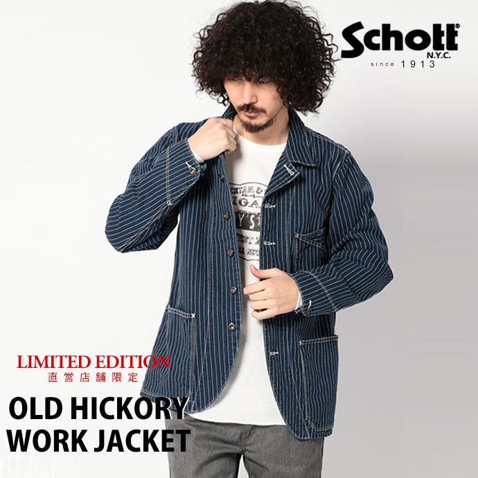 Schott/ショット 公式通販・直営店限定 | SCH-OLD HICKORY WORKヒッコリーワークジャケット デニム ジャケット