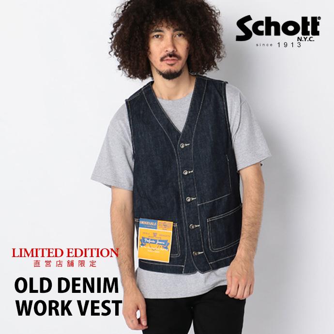 Schott/ショット 公式通販・直営店限定   SCHOTT/ショット/OLD DENIM WORK VEST/オールド デニムワーク ベスト