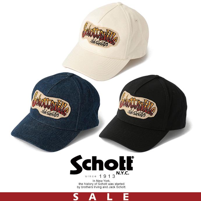Schott ショット オフィシャルサイトメンズ ファッション アメカジ バイカー 帽子 ワッペン 黒 紺 TRUCKER アウトレット品につき交換 ショットヴィル※セール CAP 白 キャップ SchottSVILLEトラッカー 返品不可 市場 公式通販 お得クーポン発行中 SALE