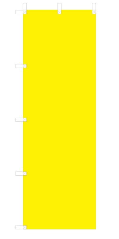 既製品のぼり旗 選挙 無地 手書き 装飾 アレンジのぼりサイズ:180×60cm 素材:ポンジ 旗 のぼり 正規品送料無料 黄色 等にご利用いただいております 交換無料 選挙のぼり 既製デザイン
