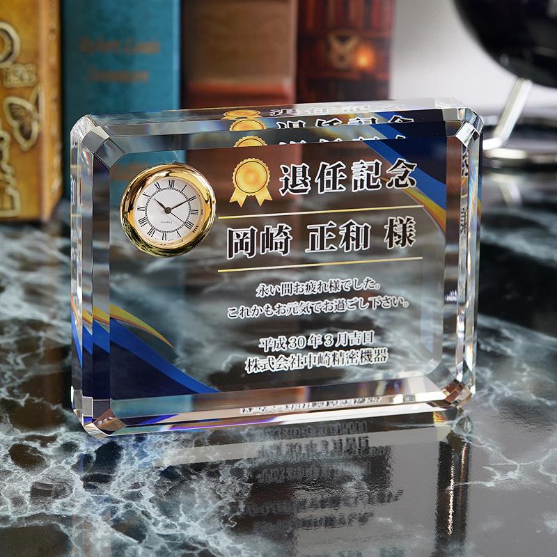 クリスタル クロック 時計 DT-6 彫刻無料 記念品 表彰 周年記念 創立記念 退職記念 お祝い 名入れ プレゼント 還暦 喜寿 金婚式 銀婚式