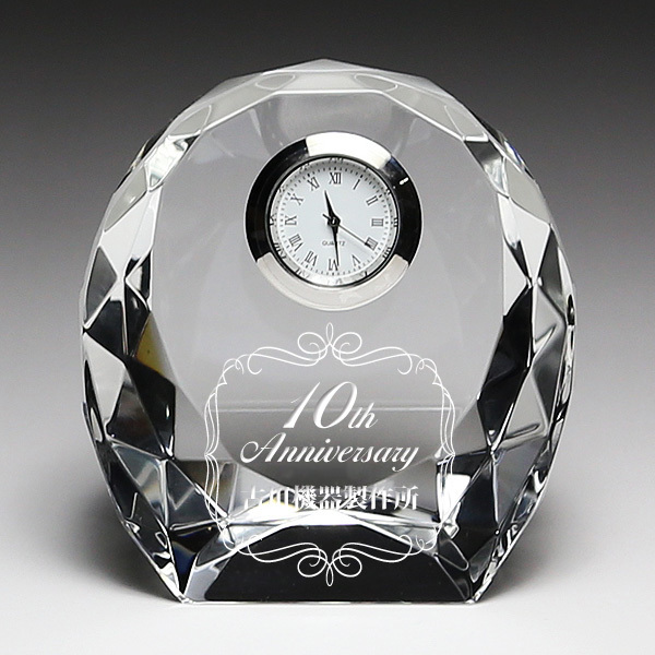 クリスタル クロック 時計 DT-17 彫刻無料 記念品 表彰 周年記念 創立記念 退職記念 お祝い 名入れ プレゼント 還暦 喜寿 金婚式 銀婚式
