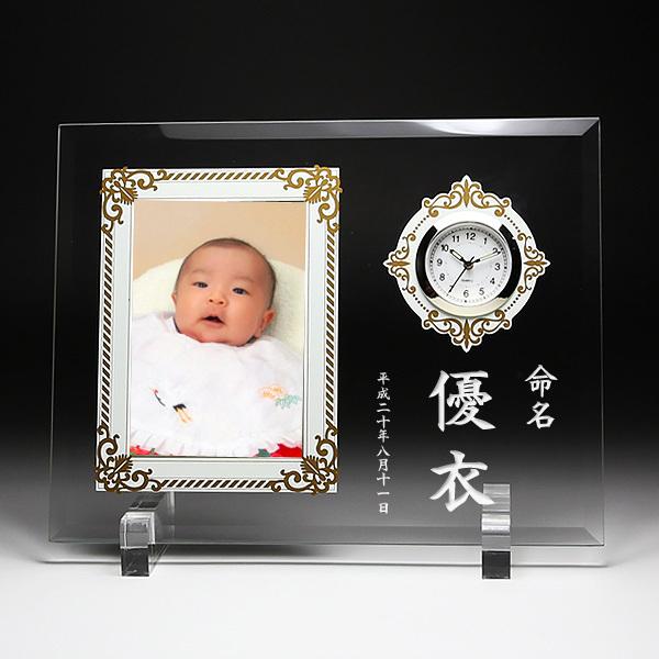 ガラス フォトフレーム アンティーク 時計付 写真たて 彫刻無料 結婚祝い 出産祝い お誕生日 還暦祝い 退職祝い 名入れ 刻印 名前入れ 彫刻 ネーム入れ